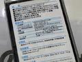 20WのACアダプタ付きUSB 3.0ハブ「GH-UH304C-BK」がグリーンハウスから!