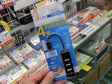スマホ/タブレット向けの4ポートUSBハブ「SAD-HH01/BK」がミヨシから!