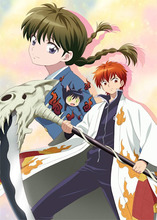 高橋留美子「境界のRINNE」、TVアニメ化が決定! NHKで2015春から全25話を放送