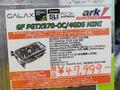 デュアルファンクーラー搭載ショート基板採用のGTX 970! GALAX「GF PGTX970-OC/4GD5 MINI」発売!