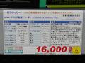 センチュリー「HDMI/アナログ動画レコーダー カンロクHD」発売! マイク音声入力対応、PCレスのゲームキャプチャー