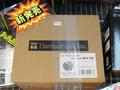 Thermalright製サイドフロー型CPUクーラーのリファインモデル「Archon IB-E X2」が発売に!