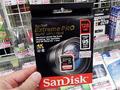 世界最大容量512GBのSDXCカード「SDSDXPA-512G-G46」がSanDiskから! 実売99,800円