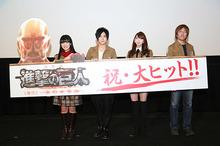 「進撃の巨人」、TVアニメ第2期は2016年内スタート! 劇場版後編は2015年6月27日に公開