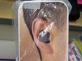 ボイスコントロール対応の耳栓型BluetoothヘッドセットMotorola「Moto Hint」が登場!