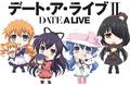 【アキバ総研読者限定】TVアニメ「デート・ア・ライブII」、声優総出演イベントのチケットをプレゼント!