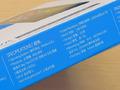 3G通信対応のWindows 8.1タブレットONDA「V961w 四核」が登場!