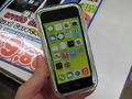 【アキバこぼれ話】国内向けのSIMフリー版「iPhone 5c」が販売中