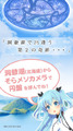 久弥直樹オリジナルアニメ「天体のメソッド」、第10話までの一挙配信を実施! webラジオの公開録音と第11話の先行上映も