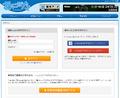 【お知らせ】アニメポータルサイト「あにぽた」が、「Facebook」や「Google」のアカウントでもログイン可能になりました。