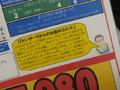 1万円台で購入できるゲーミングPC向けのZ97マザー! ASUS「Z97-PRO GAMER」発売
