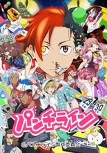 オリジナルTVアニメ「パンチライン」ほか、2015年春以降の「ノイタミナ」枠アニメ作品が決定!