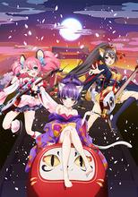 TVアニメ「SHOW BY ROCK!!」、和風ガールズバンド「徒然なる操り霧幻庵」のビジュアルとPVを公開!