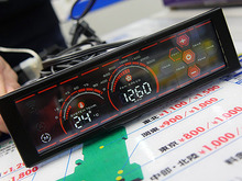 タッチパネル搭載の6chファンコンがアイネックスから! 「A-100LR」発売
