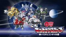 TVアニメ版「コンボイの謎」、第1話の先行上映イベントを12月23日に開催! ファミコン芸人フジタの原作クソゲー解析なども