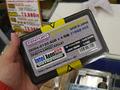 ロープロファイル仕様のサーバー向けDDR4メモリーがセンチュリーマイクロから!