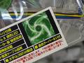 ワイドレンジ仕様の光るPWM対応14cm冷却ファンが発売に!