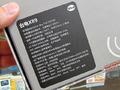 解像度2,048×1,536ドットの7.9インチWin 8.1タブレットTeclast 「X89」が登場!