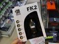 光学式センサー搭載の小ぶりなゲーミングマウス! ZOWIE GEAR「FK2 BLACK」発売