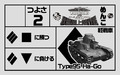 ガルパン×World of Tanks、第2次「秋葉原上陸作戦」実施決定! 2014年は12月19日から計26店舗とコラボ