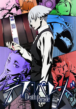 オリジナルTVアニメ「デス・パレード」、2015年1月にスタート! キービジュアルと放送局を発表