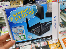 USBストレージをクラウド化するアダプタ「USB HDD活かしてCloud」がセンチュリーから!