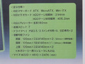 Razer×NZXTのコラボPCケース「H440MB-RazerSE」が予約受付開始!