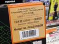 マジェスタッチ向けの交換用キーキャップセット5モデルがダイヤテックから!