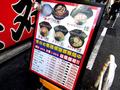 家系ラーメン「花道家」、オープン1周年記念セールでラーメン(並盛/大盛)が500円に