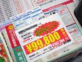 アキバ特価情報(2014年12月19日~12月21日)