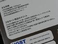 HGST製NAS向けHDDの2台セットモデル「Deskstar NAS×2」が発売に!