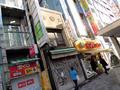 「構 雄造 商店」、12月20日で閉店! 創業100年超の老舗おでん種(練り物)専門店