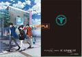 TVアニメ「サイコパス」、12月26日から第1期と第2期を全話無料配信! ルミネエスト新宿/ルミネマン渋谷では劇場版キャンペーン