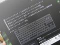 Cherry MX軸採用のバックライトLED付き小型キーボード! センチュリー「BLACK ROOK」発売