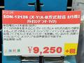 X-Y/A-B方式対応の動画撮影用ステレオコンデンサマイクが上海問屋から!
