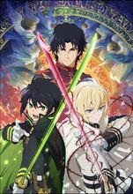 TVアニメ「終わりのセラフ」、PVや追加キャストを発表! 放送は2015春/秋の分割2クールに