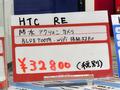 潜望鏡デザインの防水アクションカメラ「RE」がHTCから登場!
