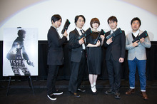 「劇場版 サイコパス」、初日舞台挨拶レポート! 関智一:「僕は期待していますので、また続編でお会いしたいと思います!」