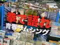 「喧嘩番長6~ソウル&ブラッド~」など今週発売の注目ゲーム!