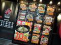 ラーメン「だるまのめ 秋葉原店」、1月23日まで替え玉10円セール