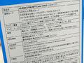 人気ICカードリーダーの新モデル「CLOUD2700-NTTCom」がNTTコミュニケーションズから!