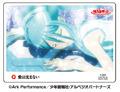 「蒼き鋼のアルペジオ」、海上自衛隊モチーフの入浴剤「海自乃湯」とコラボ! カード1枚(全30種)付きで1月28日に発売