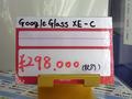 【アキバこぼれ話】メガネ型ウェアラブル端末Google Glassの新モデルが販売中
