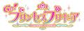 TVアニメ「Go!プリンセスプリキュア」、2月1日スタート! 第1話ラストに発表される合言葉で特製DVDが無料で入手可能