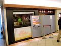 韓国料理「チャング」、ヨドバシAkibaレストラン街で2月3日にオープン