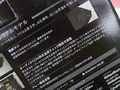 AV機器のノウハウが詰まった音楽CD再生に特化したBDドライブがパイオニアから!