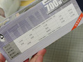 セミプラグイン方式で奥行14cmのTITANIUM認証電源が玄人志向から! 容量は700W