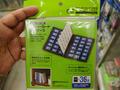 【アキバこぼれ話】最大36枚収納できるDVDトールケース型のSDカード用ケース