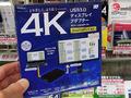 4K出力対応のUSB 3.0ディスプレイアダプタ「REX-USB3DP-4K」がラトックシステムから!