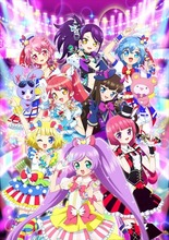 TVアニメ「プリパラ」、第2シーズンのキービジュアルと新キャラを発表! 5人チームでライブを行う新ゾーン「ドリームシアター」が開園